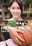 Heart Beat [DVD]