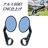 バイクミラー バイク バーエンドミラー ハンドルミラー 汎用ミラー YAMAHA MT-07 MT-03 SUZUKI GSX-S1000F HONDA NC700 Kawasakiなど(丸形) ブラック
