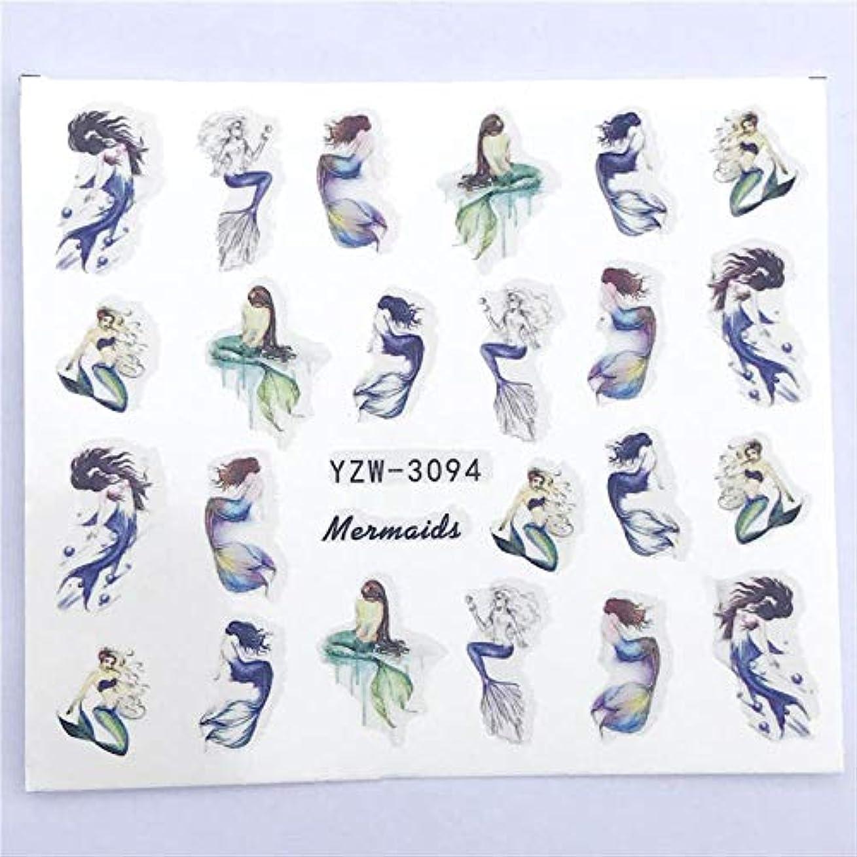 連合文芸枝SUKTI&XIAO ネイルステッカー ノーブルネックレスネイルアート水デカール転送ステッカーマニキュアネイル装飾、Yzw-3094をデザインします。