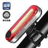 MOREZONE 自転車 テールライト USB充電式 LED 防水 セーフティライト 6種点灯モード