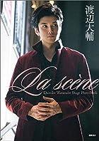 La scène: Daisuke Watanabe Stage Photobook