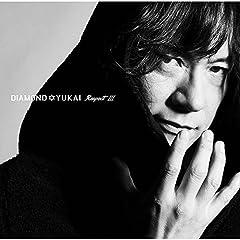 ダイアモンド☆ユカイ「傘がない」のジャケット画像