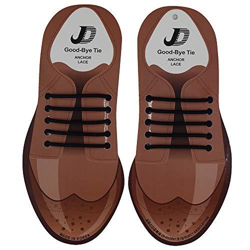 [Sindax] 結ばない靴ひも ビジネス専用 靴紐 カジュアルシューズ レザーシューズ 大人の革靴などに専用 ほどけない シリコン製 防水 伸縮 脱ぎ履き便利 10本入り(ブラック)