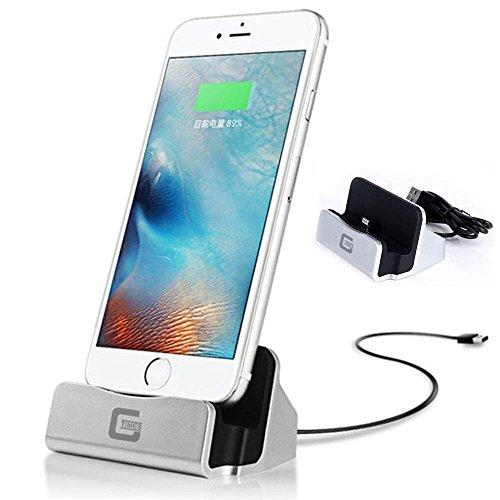 GTIMES JP iphone 充電 卓上スタンド 同期スタンドiPhone 7Plus/7/6/6s/6Plus/6s plus/5s/5c/5,iPad mini対応 usb ケーブル付き 便利な高速充電器置くだけ 銀色