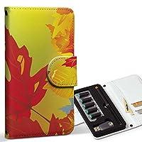 スマコレ ploom TECH プルームテック 専用 レザーケース 手帳型 タバコ ケース カバー 合皮 ケース カバー 収納 プルームケース デザイン 革 フラワー 紅葉 秋 001283