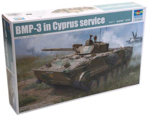 1/35 キプロス軍 BMP-3歩兵戦闘車