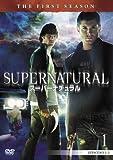 SUPERNATURAL スーパーナチュラル〈ファースト・シーズン〉Vol.1[DVD]
