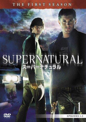 スーパーナチュラル 1stシーズン (1~3話収録) [DVD]の詳細を見る