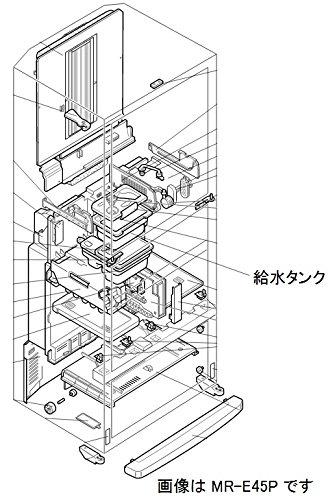 【部品】三菱 冷蔵庫 給水タンク 対象機種:MR-E45P MR-E45P-P1 MR-E45P-P2 MR-E45P-PW1 MR-E45P-PW2 MR-E45P-S1 MR-E45P-S2 MR-E45P-T1 MR-E45P-T2 MR-E50P MR-E50P-P1 MR-E50P-P2 MR-E50P-P3 MR-E50P-PW1 MR-E50P-PW2 MR-E50P-PW3 MR-E50P-S1 MR-E50P-S2 MR-E50P-S3 MR-E50P-T1 MR-E50P-T2 MR-E50P-T3 MR-E55P MR-E55P-P1 MR-E55P-P2 MR-E55P-P3 MR-E55P-P4 MR-E55P-PW1 MR-E55P-PW2 MR-E55P-PW3 MR-E55P-PW4 MR-E55P-S2 MR-E55P-S3 MR-E55P-S4 MR-E55P-T1 MR-E55P-T2 MR-E55P-T3 MR-E55P-T4 MR-E60P MR-E60P-GT1 MR-E60P-GT2 MR-E60P-P1 MR-E60P-PW MR-E60P-PW1 MR-E60P-PW2 MR-E60P-T1 MR-E60P-T2