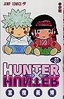 HUNTER×HUNTER 第31巻