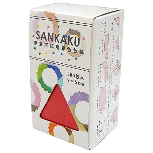 エヒメ紙工ペーパーブロック用おりがみ9×5cm500枚 しんく SAN-01 2個 エヒメ紙工