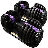 アジャスタブルダンベル 24kg2本セット 筋トレ トレーニング器具 最新式ダンベル[XH713-2]