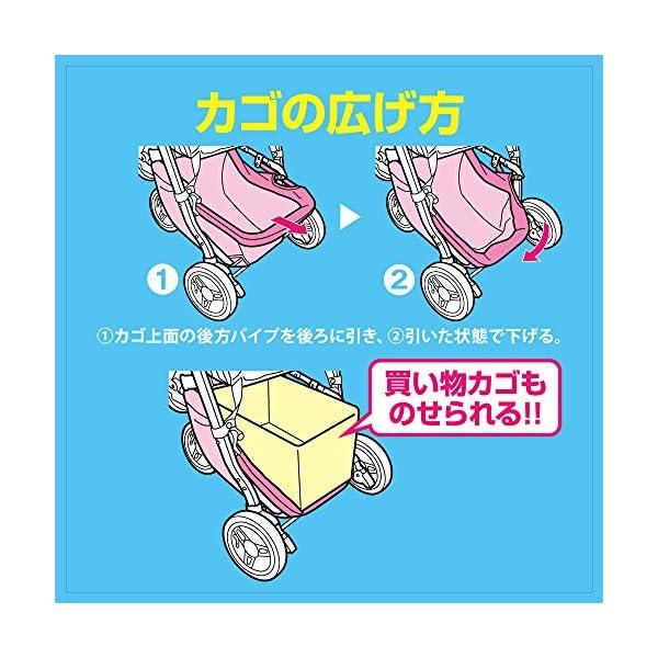 GRACO (グレコ) 3輪ベビーカー シテ...の紹介画像16