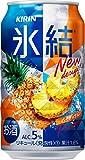 キリン 氷結 パイナップル [ チューハイ 350mlx24本 ]