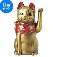 5個セット 古色大正猫中(金) [26cm 520g] 【招き猫】   料亭 旅館 和食器 飲食店 おしゃれ 食器 業務用