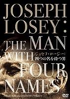 ジョセフ・ロージー:四つの名を持つ男《IVC 25th ベストバリューコレクション》 [DVD]