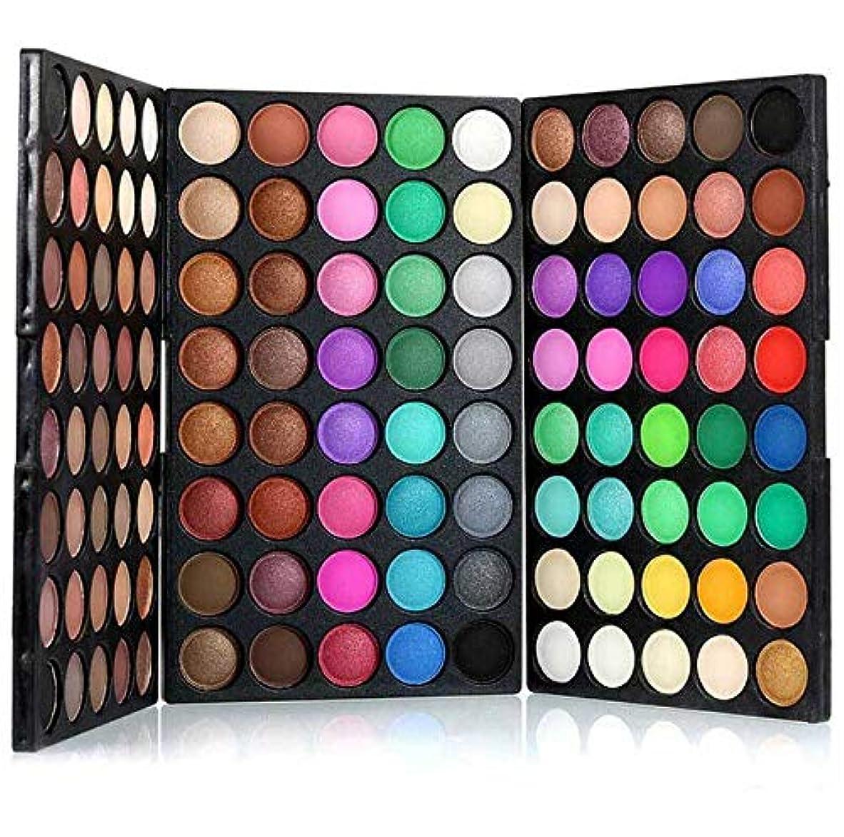 カヌーアイロニーコメンテーターFidgetGear 120色化粧品アイシャドウメイクアップパレットアイシャドウマットシマーミラー