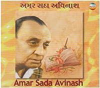 Ghazals/Bhajans/Garbas