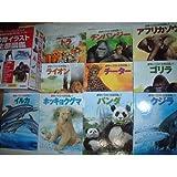 動物イラスト生態図鑑図書館版(全10巻)
