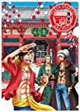 ONE PIECE ワンピース 東京限定クリアファイルセット 浅草雷門 【ルフィ・ゾロ・ロー】