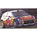 1/24 シトロエン C4 WRC 2010 プラモデル