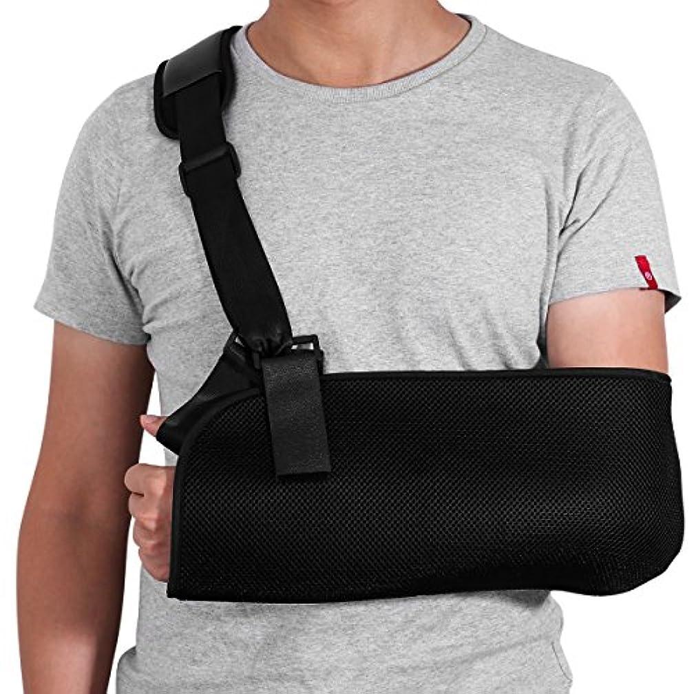 へこみ有能な魔法ROSENICE アームスリング - 壊れた骨折したアームのためのショルダーイモビライザー - 調節可能なアーム、ショルダーローテーターカフサポートブレース - 涙、脱臼、捻挫およびひずみ