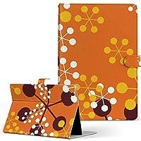 igcase Qua tab 01 au kyocera 京セラ キュア タブ タブレット 手帳型 タブレットケース タブレットカバー カバー レザー ケース 手帳タイプ フリップ ダイアリー 二つ折り 直接貼り付けタイプ 005326 その他 オレンジ 白 模様