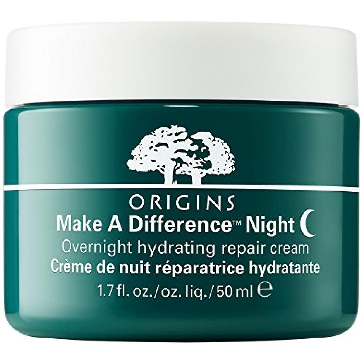 壮大な艦隊休憩起源は違い?一晩水和修復クリームを作ります (Origins) (x6) - Origins Make a Difference? Overnight Hydrating Repair Cream (Pack of 6)...