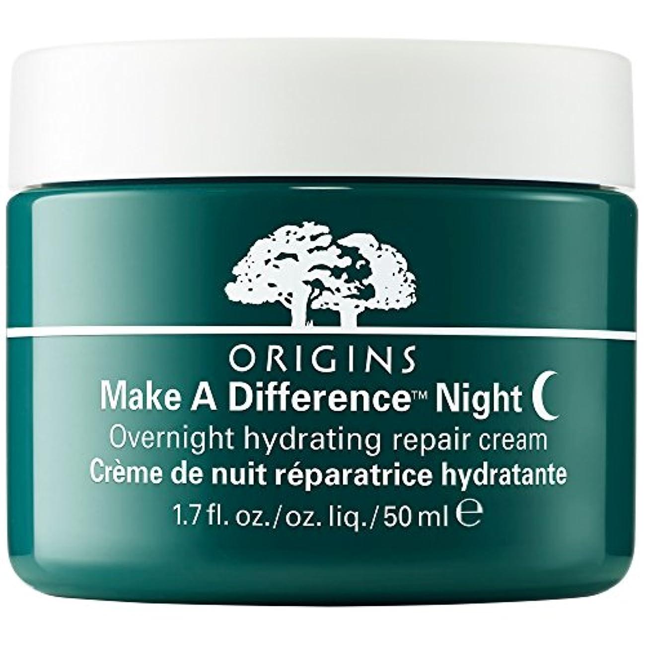 快適散らす過剰起源は違い?一晩水和修復クリームを作ります (Origins) (x2) - Origins Make a Difference? Overnight Hydrating Repair Cream (Pack of 2)...