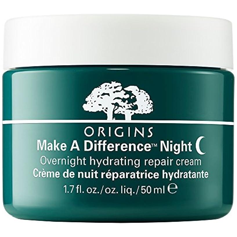 膨張する解放する乳白起源は違い?一晩水和修復クリームを作ります (Origins) (x6) - Origins Make a Difference? Overnight Hydrating Repair Cream (Pack of 6)...