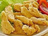 自然食品のたいよう 秋川牧園の冷凍食品 鳥天(とりの天ぷら) 200g 冷凍 2個セット