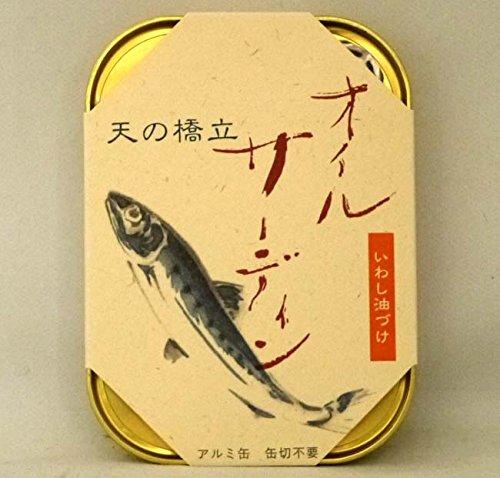 竹中缶詰 オイルサーディン105g/缶 【丹後 天の橋立 イワシ油漬】日本製国産業務用