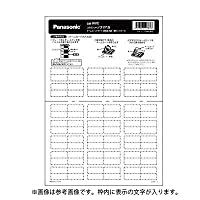 パナソニック(Panasonic) コスモワイドネームカード(常時換気) WVC83241W