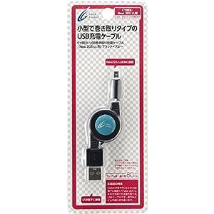 【New3DS / LL 対応】 CYBER ・ USB巻き取り充電ケーブル ( New 2DS LL 用) ブラック×ブルー
