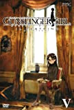 GUNSLINGER GIRL -IL TEATRINO- Vol.5【通常版】 [DVD]