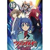 カードファイト!! ヴァンガード (16) [DVD]