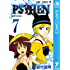 PSYREN―サイレン― 7 (ジャンプコミックスDIGITAL)