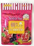 サボリーノ 目ざまシート 完熟果実の高保湿タイプ  お試し5枚入り