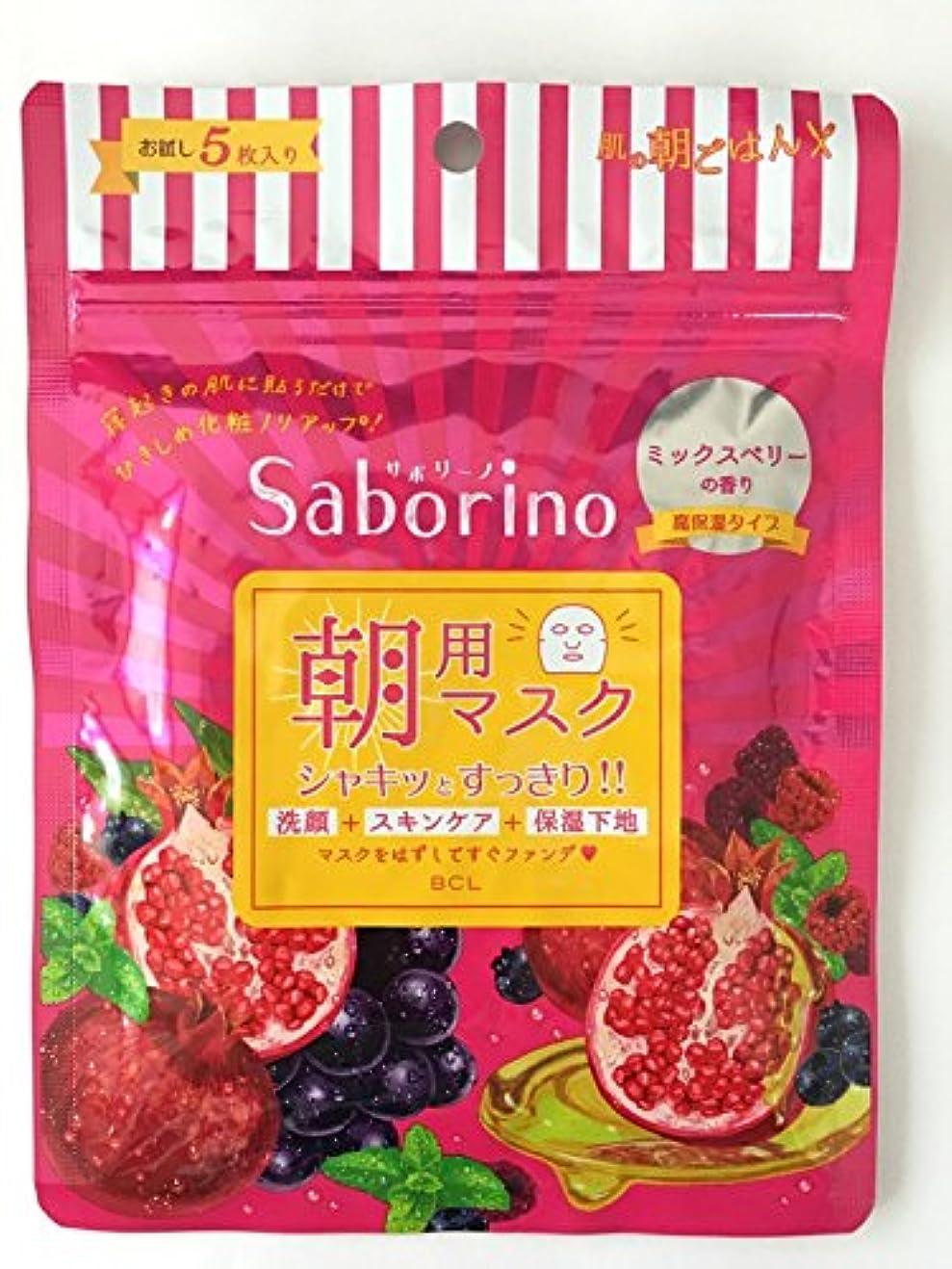 睡眠補体援助するBCL サボリーノ目ざまシート 完熟果実の高保湿タイプ 5枚