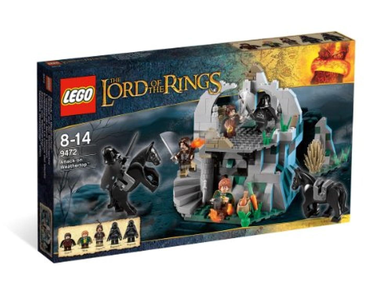 レゴ (LEGO) ロード?オブ?ザ?リング ウェザートップへの攻撃 9472