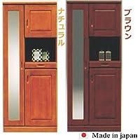 【アウトレット品】 大川家具 シューズボックス 幅75cm 完成品 北欧 姿見付 ハイタイプ ミラー 日本製 ブラウン