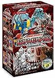 遊戯王5D's モンスターフィギュアコレクション  Volume3 (BOX)  (1BOX=10個入り)