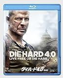 ダイ・ハード4.0<特別版> [Blu-ray]