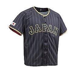 侍ジャパン 2017WBC レプリカユニホーム(プリント) [6)坂本(G)] 12JC7F8