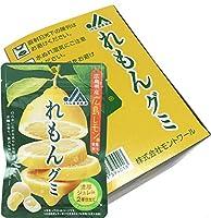 モントワール JA広島果実連 れもんグミ 40G×10袋