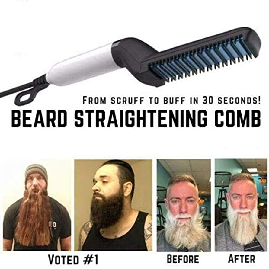 破壊的岸葉巻男性用クイックヘアスタイラー、ひげ矯正、ひげ髪矯正、ヘアカーリングアイロンサイドストレートサロン理髪櫛