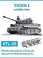 フリウルモデル 1/35 金属可動履帯 ティーガー I/シュツルム後期用 金属パーツ ATL-06