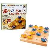 頭いきいきゲーム 4×4マス 1 ・ 2 ・ 3 ならべ&跳んで点取りゲーム