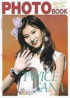 !SANAサナ/TWICEトゥワイススペシャル写真集/50ページ韓国