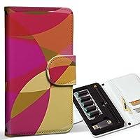 スマコレ ploom TECH プルームテック 専用 レザーケース 手帳型 タバコ ケース カバー 合皮 ケース カバー 収納 プルームケース デザイン 革 フラワー 模様 ピンク 紫 002044